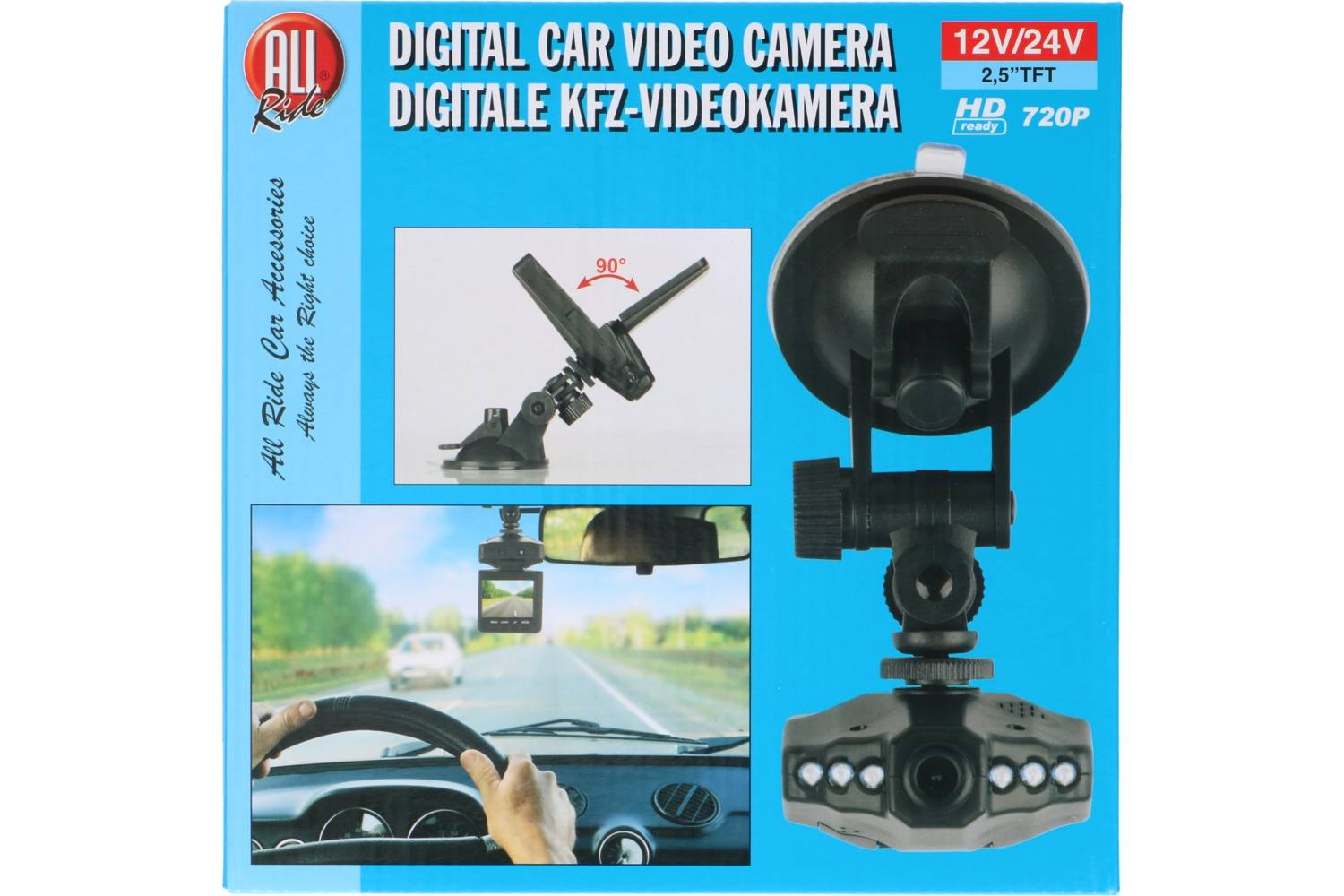 Dashboard camera, AllRide, 12-24V 2